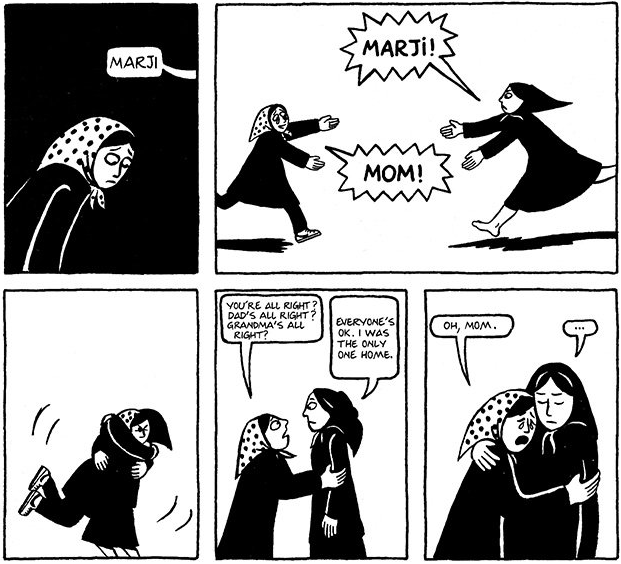 Review Persepolis By Marjane Satrapi Bookspoils