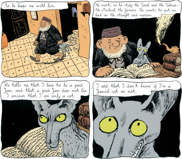 The Rabbi's Cat 2-- bookspoils