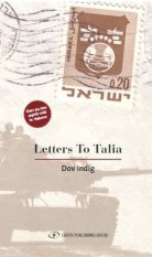 https://bookspoils.wordpress.com/2017/08/01/review-letters-to-talia-by-dov-indig/