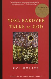 https://bookspoils.wordpress.com/2017/10/28/review-yosl-rakover-talks-to-god-by-zvi-kolitz/