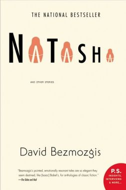 https://bookspoils.wordpress.com/2017/12/30/review-natasha-and-other-stories-by-david-bezmozgis/