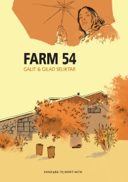 https://bookspoils.wordpress.com/2018/02/07/review-farm-54-by-galit-seliktar-gilad-seliktar/