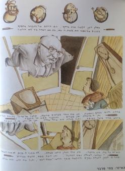 The Zionist Comic Book 1-- bookspoils