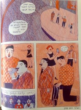 The Zionist Comic Book 10-- bookspoils