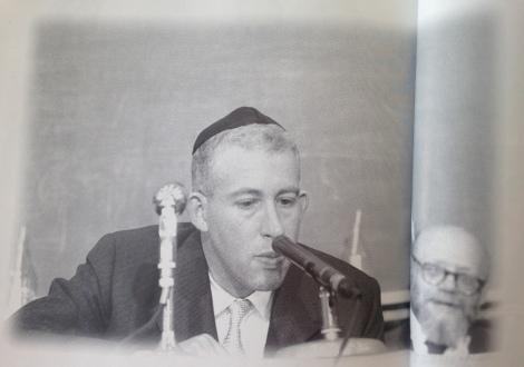 The Zionist Comic Book 2-- bookspoils