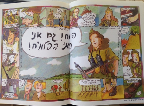 The Zionist Comic Book 6-- bookspoils